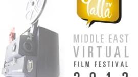 filmFestivalSTILL
